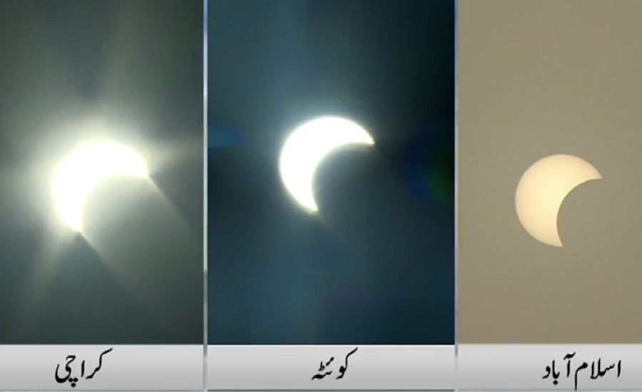 Solar eclipse witnessed in Pakistan after 20 years