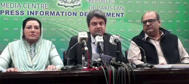 Farogh Naseem Shahzad Akbar Musharraf JusticeWaqar Seth 66 paragraph working SC Supreme Court SJC