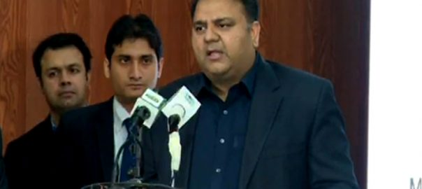 Student, unions, banned, cost, Fawad Ch
