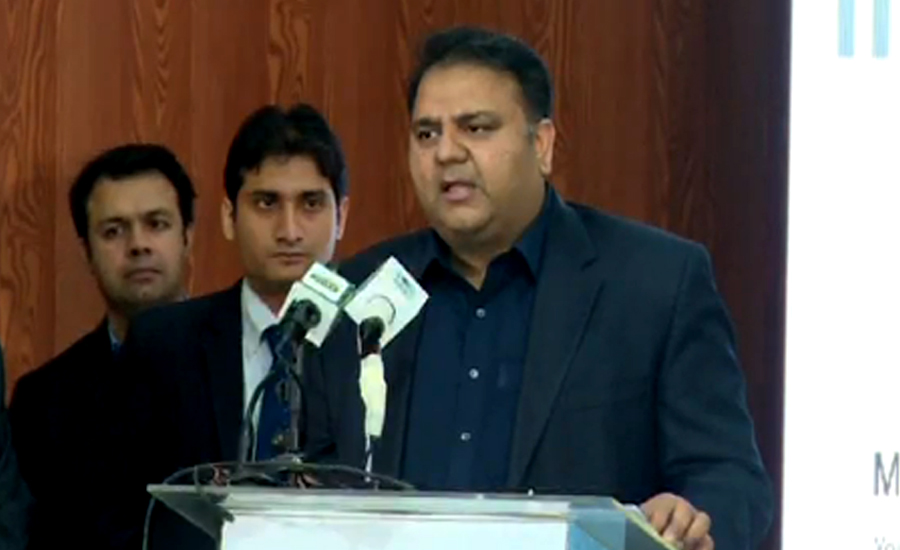 Student unions can't be banned at any cost, says Fawad Ch