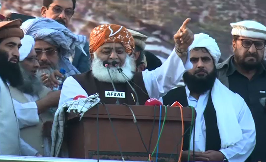 Boat of rulers is about to sink, claims Maulana Fazl