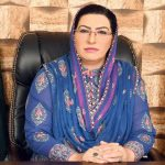 Saudi Arabia Pakistan hour of need Firdous Ashiq Awan Firdous