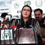 Firdous Firdous Ashiq Awan special assistant mislead nation shehbaz sharif PML-N president