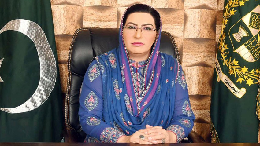 Ulema, Mashaikh can play leading role in war against COVID-19: Firdous