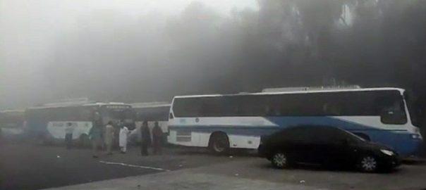 Motorway (M-1), closed, dense fog, engulfs, cities, Punjab