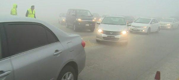 Intense, fog, engulfs, Punjab, plain, areas