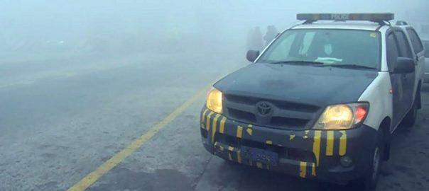 Fog, flights, cancelled, delayed, Motorway (M1), Islamabad, Peshawar