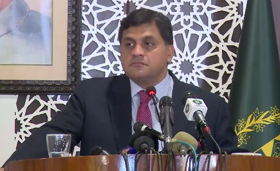 FO Foreign Office Dr Faisal Muhammad Hindutva extremist afghan taliban peac talks Indian act of india