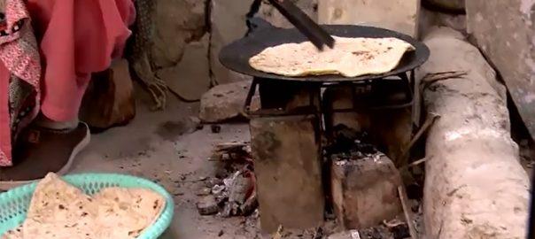 Gas, crisis, intensifies, shortfall, continues, Punjab