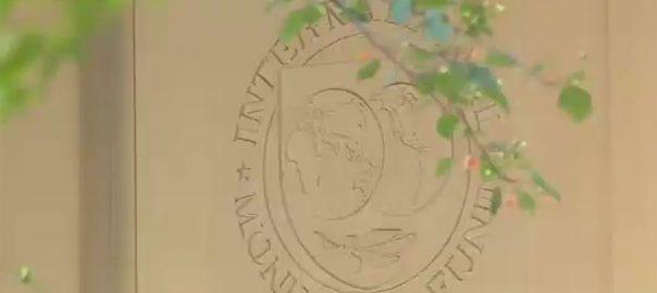 circular debt IMF International Moneotry Fund International Monetary Fund population