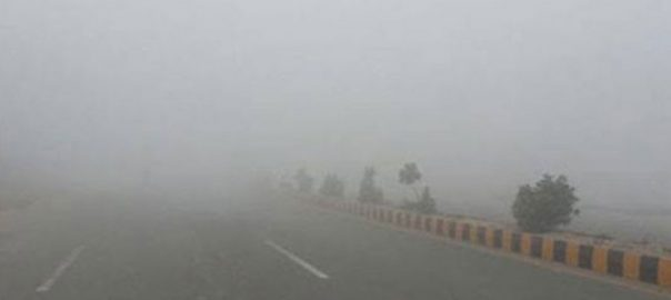 intense fog fog foggy motorway difficulties Lahore Punjab
