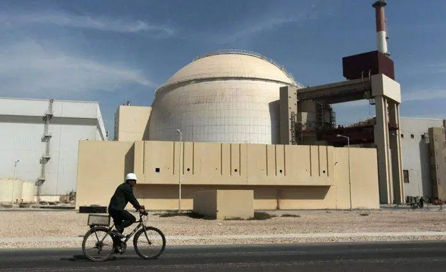 Earthquake, magnitude of 4.9, Iran's Bushehr nuclear power plant, damage