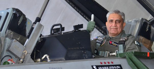 army chief COAS PAF F-16 F-16 aircraft Pakistan air force jf-17 Chief of Army staff Gen qamar Javed bajwa