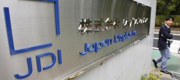 Japan Display Inc, smartphone screen factory, Apple Inc, Sharp Corp, 70 billion to 80 billion yen
