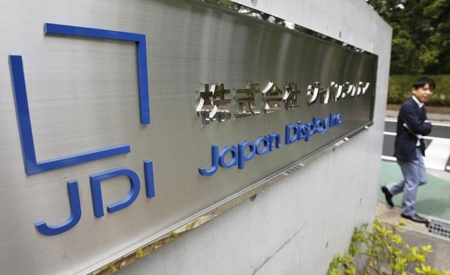Japan Display Inc, smartphone screen factory, Apple Inc, Sharp Corp, 70 billion to 80 billion yen