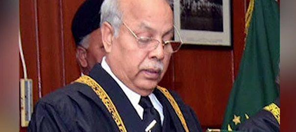 Gulzar Ahmed Justice Gulzar Ahmed constituion fundamental rights