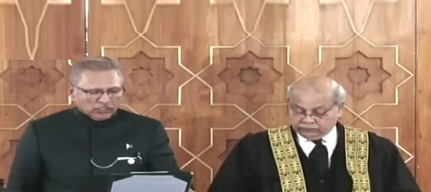 Justice Gulzar Ahmed, take, oath, CJP