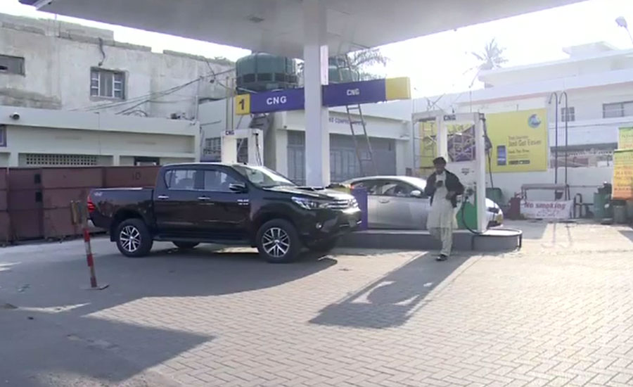 SSGC decides to close CNG stations in Karachi for further 24 hours