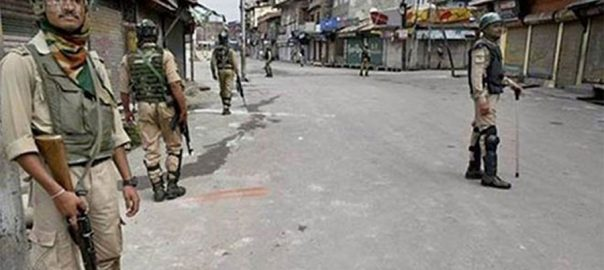 Miseries Kashmir Indian Occupied Kashmir Lockdown 147th day