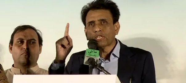 Benefactors, Khalid Maqbool Siddiqui,MQM-P, Pervez Musharraf,sentenced, court