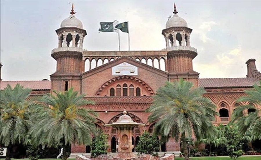 High treason case: Special court's formation challenged in LHC