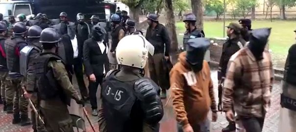 PIC attack lawyers judicial remand ATC Anti-terrorism court