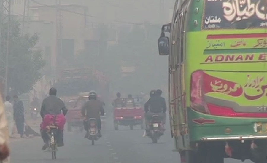 smog Lahore air pollution air index EPD