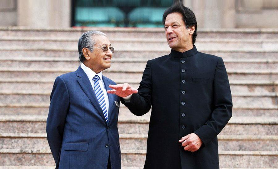 Malaysia visit Malysia visit PM Imran Khan Imran Khan prime minister FebruaryKuala Lumpur Summit Mahathir PM Imran Khan Imran Khan Prime Minister Imran Khan Saudi Arabia