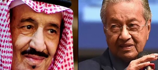 King Salman Mahathir telephonic conversation relations saudi arabia