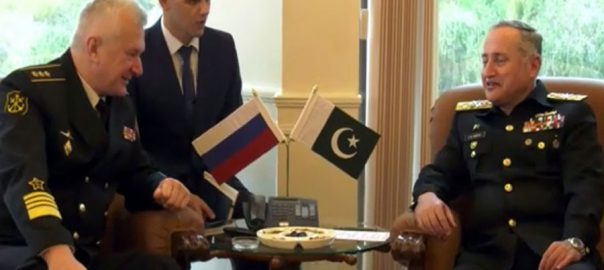 maritime security Russia pak Navy's region efforts for maritime Commander in chief Nikolai Anatolyevich