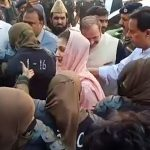 NAB Maryam maryam Nawaz bail cancellations SC Supreme Court Maryam's bail