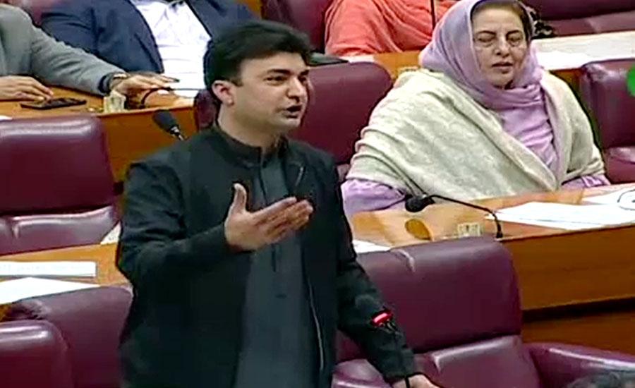 Murad saeed Khawaja Asif national Assembly London Nawaz Sharif NAB PML-N leader culture culture of threat