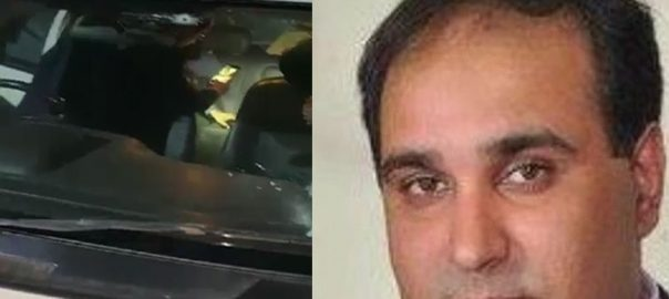 NAB prosecutor Wasiq Malik assassination assassination attempt
