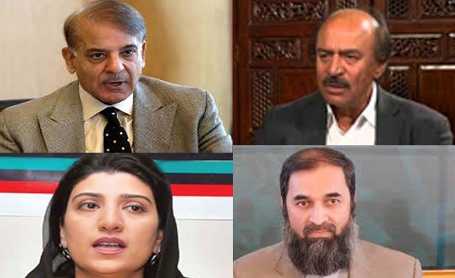 NAB decides to open new corruption inquiry against Shehbaz Sharif