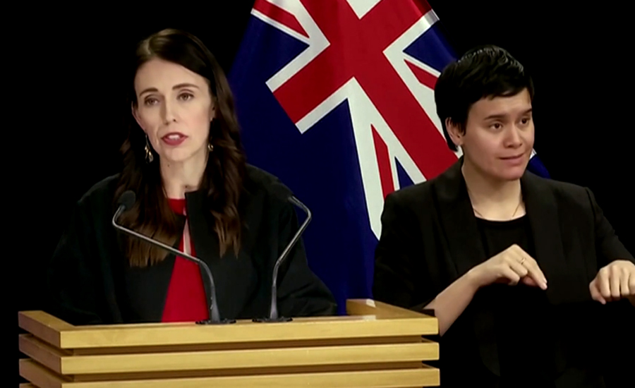 New Zealand volcano WELLINGTON Reuters Prime Minister Jacinda Ardern
