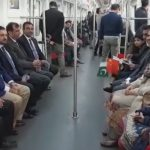 Orange Line Train, inaugurated, starts, journey, Dera Gujjran