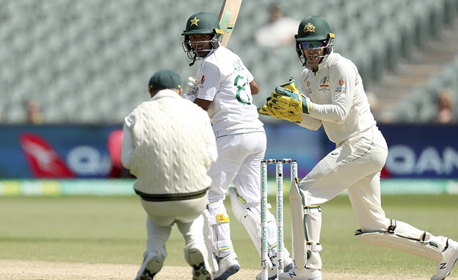 Pakistan look to learn from Australia drubbing