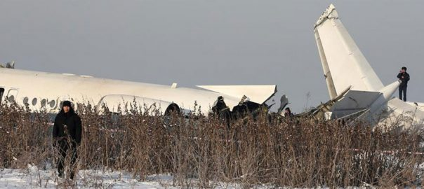 Passenger Passenger plane 12 dead dozens injured kazakhstan takeoff house in accident