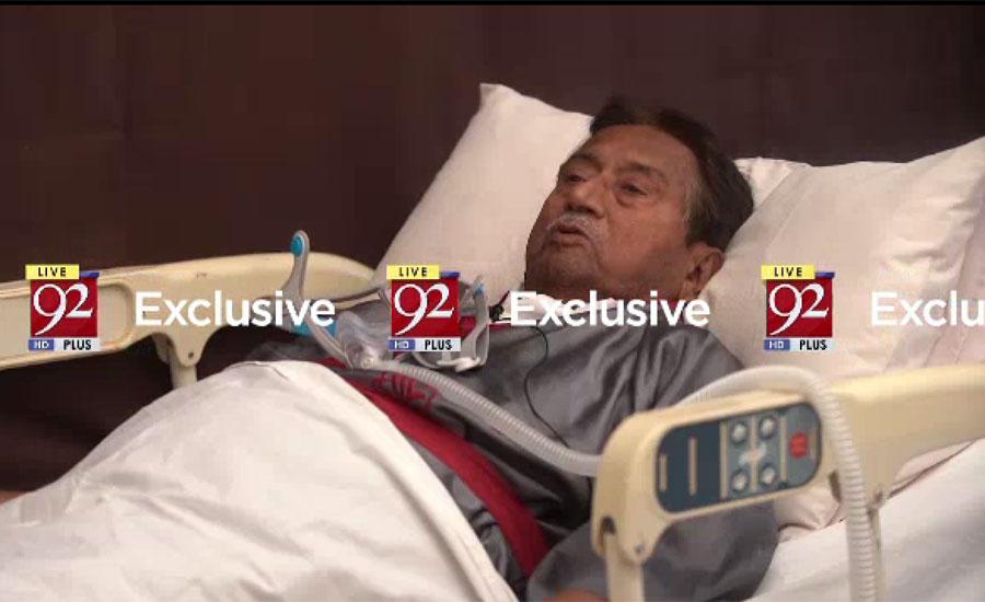 Musharraf terms special court's verdict as 'dubious'