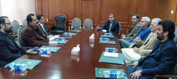 PML-Q, complains, govt delegation, unavailability, funds