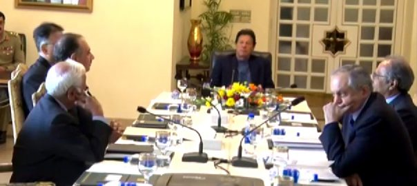 FBR Federal board of revenue PM Imran Khan Imran Khan economic indicators economy Prime Minister Imran Khan