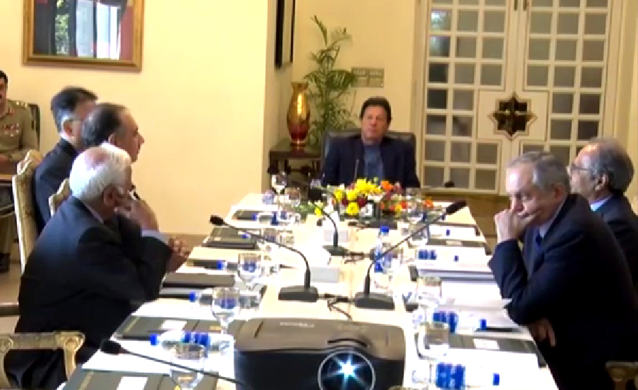 PM directs FBR to simplify system of refunds payments
