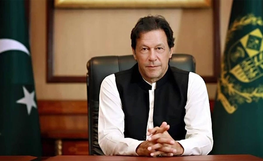 Kamyab Jawan Programme PM Imran Khan prime minister cheques loan