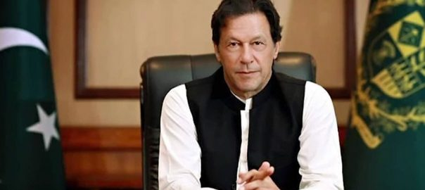 Pakistan regional cooperation firm beleiever potential national development South Asia SAARC SAARC countries SAARC leaders PM Imrna Khan Prime Minister