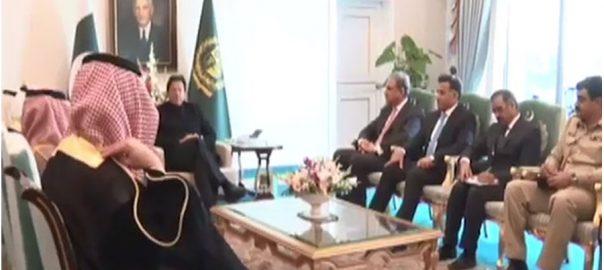 Saudi Saudi foreign minister attak on Saudia mutual collaboration Faisal bin Farhan Al-Saud