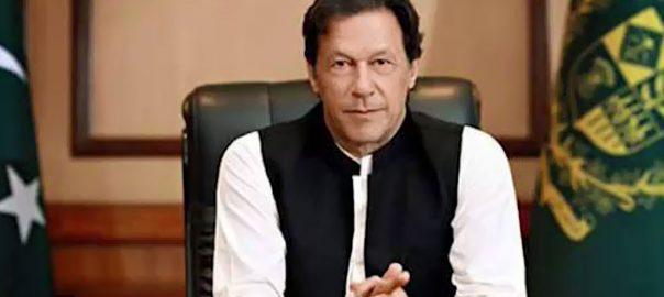 KP cabinet Imran Khan PM Imran Khan reshuffled cabinet members Pm imrna khan Peshawar