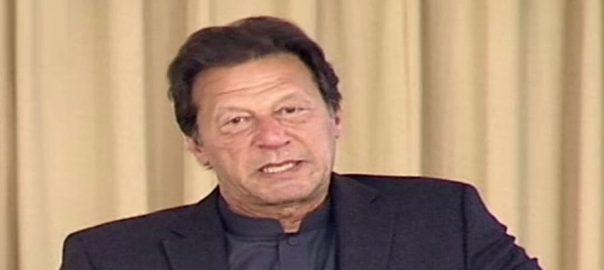 cabinet members Karachi PM Prime mInister Imran Khan imrna khan