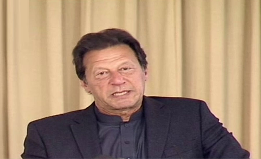 Prime Minister Imran Khan reiterates resolve to rectify institutions