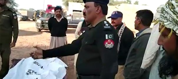 Three, stabbed to death, honour, Multan