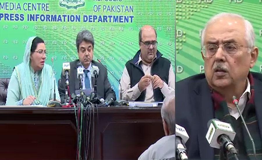 Plea filed against representatives who held presser after Musharraf case verdict